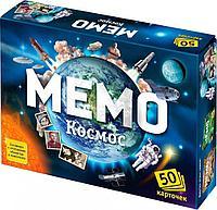 Нескучные игры: Мемо Космос