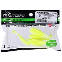 Приманка съедобная Allvega Power Swim 5 см, 1 г, pearl lemon 8 шт.