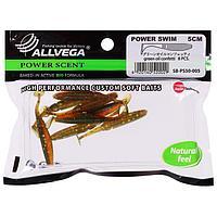 Приманка съедобная Allvega Power Swim 5 см, 1 г, green oil confetti 8 шт.