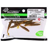 Приманка съедобная Allvega Power Swim 5 см, 1 г, beer w/pepper 8 шт.