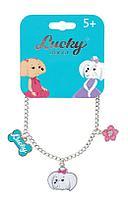 Lucky doggy: Браслет-цепочка с Мальтезе