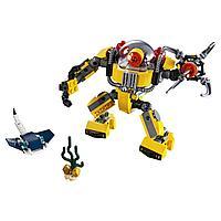 LEGO: Робот для подводных исследований Creator 31090