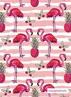 Ежедневник недатированный Фламинго (А5, 120 листов, золотая евроспираль, УФ-лак на обложке)