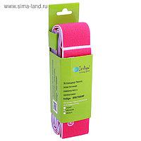 Резина для растяжки всех групп мышц, с петлями, MEDIUM, 90 × 4 cм, цвет розовый