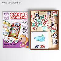 Дидактические игры и материалы «Учимся читать по слогам», книга с занятиями