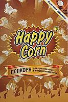 """Попкорн """"Happy Corn"""" для СВЧ - со вкусом сливочной карамели 100г"""