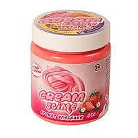 "Слайм ""Slime"" Cream-Slime с ароматом клубники, 450 г."