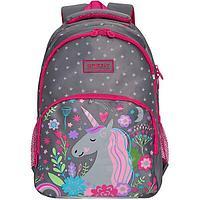 Рюкзак школьный для девочки Единорог серый