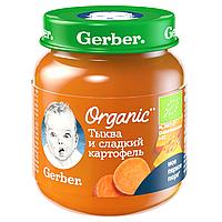 Gerber: Пюре 125г Тыква,сладкий кортофель