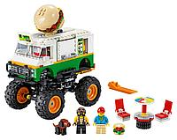 LEGO: Грузовик «Монстрбургер» CREATOR 31104
