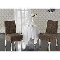 Чехлы на стулья Milano, 2 шт., цвет коричневый
