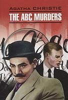 Кристи А.: Убийства по алфавиту (книга для чтения на английском языке)