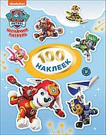 Щенячий патруль. 100 наклеек (голубая)