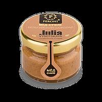Мёд-суфле Peroni Honey Бельгийский шоколад с фундуком, 30 г