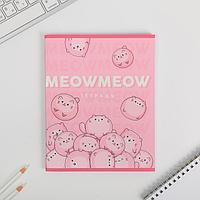 Тетрадь А5, 96 листов на скрепке, уф-лак Meow meow