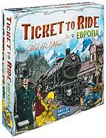 Мир Хобби: Ticket to Ride - Европа. 3-е издание