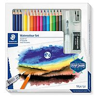 Набор для рисования Staedtler Mixed Watercolour