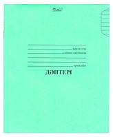 "Тетрадь ""Hatber"", 12л, А5, линия, на скобе, на казахском языке, серия ""Зелёная - Казахстан"" (20 шт)"