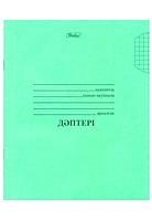 "Тетрадь ""Hatber"", 12л, А5, клетка, на скобе, на казахском языке, серия ""Зелёная Казахстан"" (20 шт)"