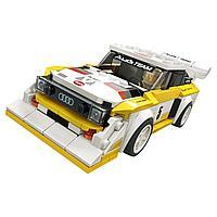 LEGO: 1985 Audi Sport quattro S1 Speed Champions 76897