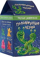 Ранок: Научные игры: Полимерные черви