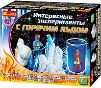 Ранок: Набор для эксперементов: Интересные эксперименты с горячим льдом