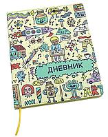 """Дневник школьный """"SchoolMix"""". 48л. Время приключений"""