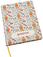 """Дневник школьный """"SchoolMix"""". 48л. Фантазия"""