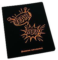 Дневник школьный, формат А5, 48 л, Soft Touch. Неон. Wow
