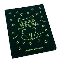 Дневник школьный, формат А5, 48 л, Soft Touch. Неон. Игра