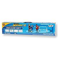 YG Sport: Футбольные ворота с мячем.