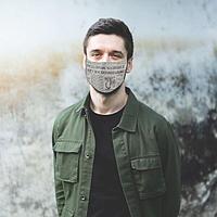 "Маска текстильная многоразовая для лица ""Газета"""