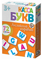 "Касса букв на магнитах ""Английский алфавит"" 72 эл (мягк.)"