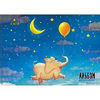 Альбом для рисования 20л. Волшебный слон
