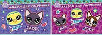 Альбом для рисования 20 л. А4 Littlest Pet Shop