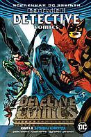 Тайнион IV Дж.: Вселенная DC. Rebirth. Бэтмен. Detective Comics. Кн. 6. Бэтмены навсегда