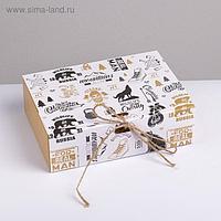 Коробка складная подарочная «Мужская», 16.5 × 12.5 × 5 см