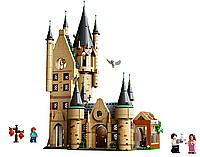 LEGO: Астрономическая башня Хогвартса Harry Potter 75969