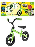 Chicco: Беговел Balance bike Green Rocket зеленый 3г+