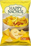 """Чипсы кукурузные """"Happy Nachos"""" со вкусом Сыра 150г"""