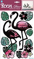 Room Decor: Фламинго голограмма