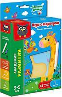 """Vladi Toys: Пиши и вытирай """"Жираф. Базовый уровень"""""""
