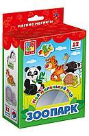"Vladi Toys: Мой маленький мир ""Зоопарк"""