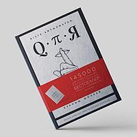 Шонбай Қ.: Бізге айтылмаған Q-π-Я (Құпия)