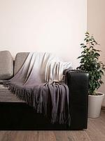Плед вязаный Серый градиент. 127*152 см