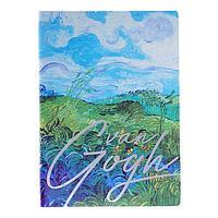 "Записная книжка А6 80л. ЛАЙТ, кожзам, Greenwich Line ""Vision. Van Gogh. Fields"""