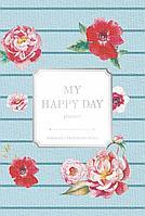My happy day рlanner - Планы на счастливую жизнь. Бирюзовая Рапсодия