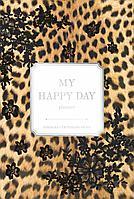 My happy day рlanner - Планы на счастливую жизнь. Леопард Кружево