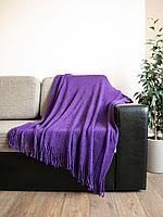Плед вязаный Темно-фиолетовый. 127*152 см