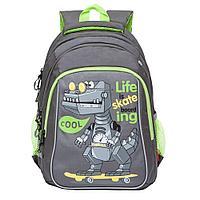 Рюкзак школьный для мальчика Робот крокодил, серый